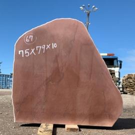 Памятники NR67- 75x79x10 cm только материал