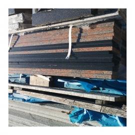 Гранитная плита 250x15x2 cm  - только материал