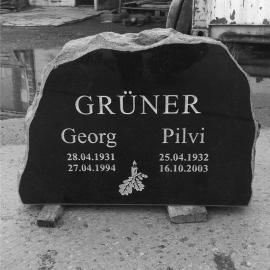 60x40 cm - Надгробный камень и гравировка