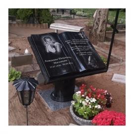 PG 116 - Книга надгробие