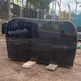 Памятники NR16 - 50x84x15cm - только материал